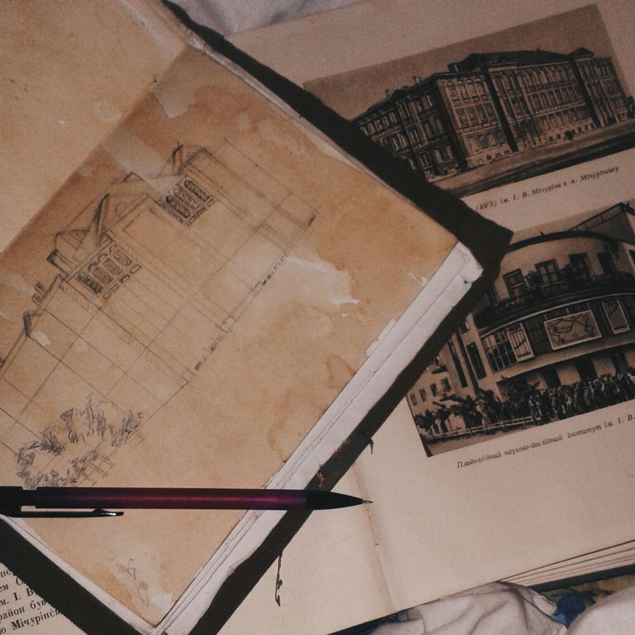 рисую рисунок дом блокнот книга делать было нечего, дело было вечером:Р карандаш