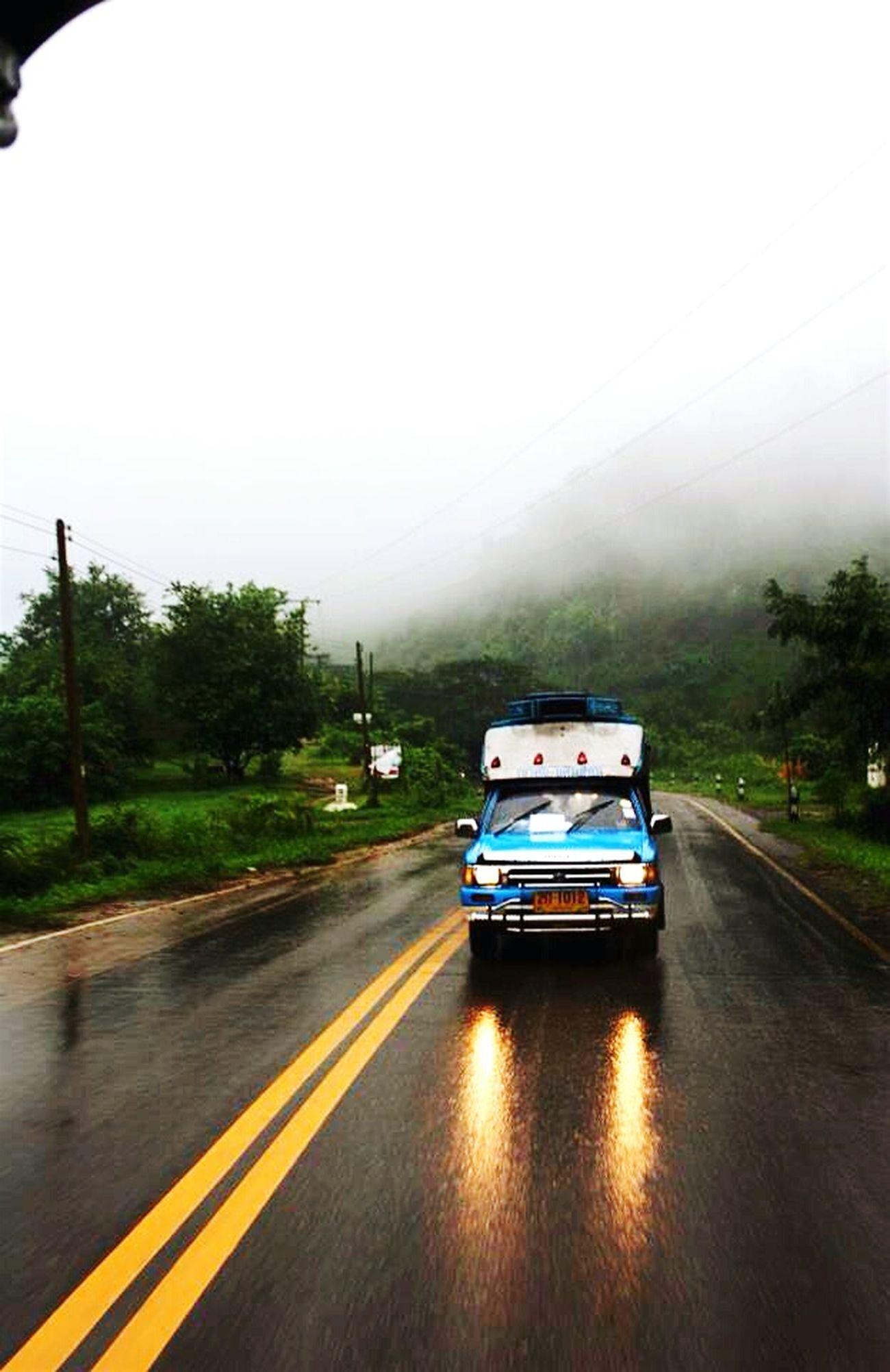ชีวิตคือการเดินทาง