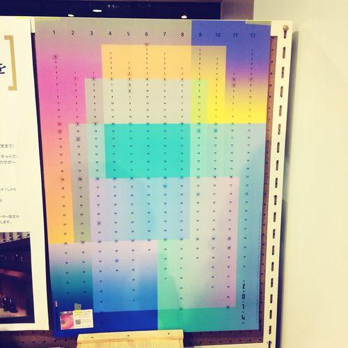 Calendar Graphic Design Color Shibuya
