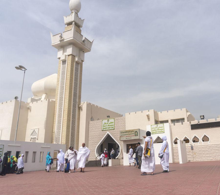 Mosque at saudi arabia Architecture Building Exterior Hajj Islam Me Mekah Mosque Muslim Nawaitu Niat Pray Religion Saudi Arabia Solat Taneem Umrah