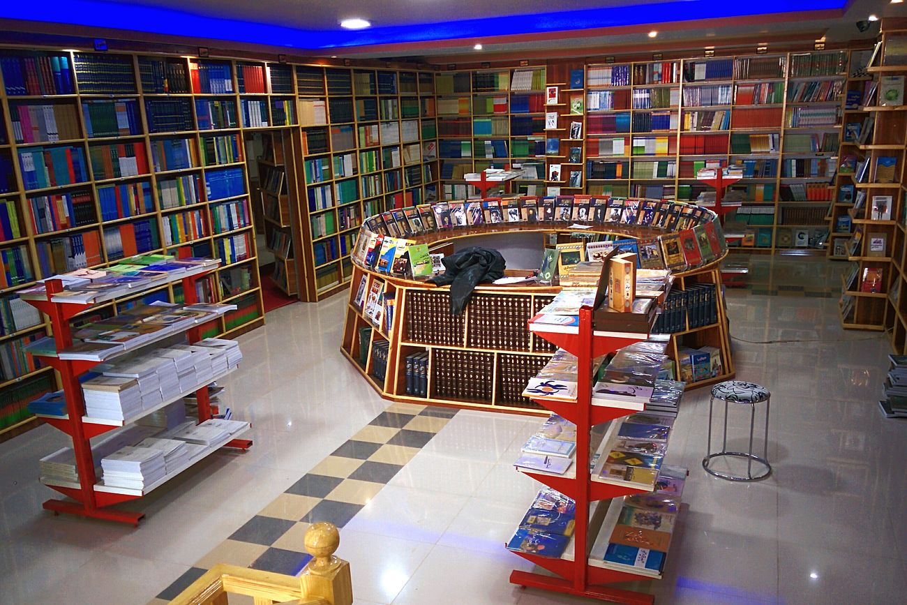 Newest Library at Herat , Circle Of Book , ( Mathematics, Phisics , Biology , CheMistery , History ,Law , Giography , English , Religion , ... ) Nexus5photography