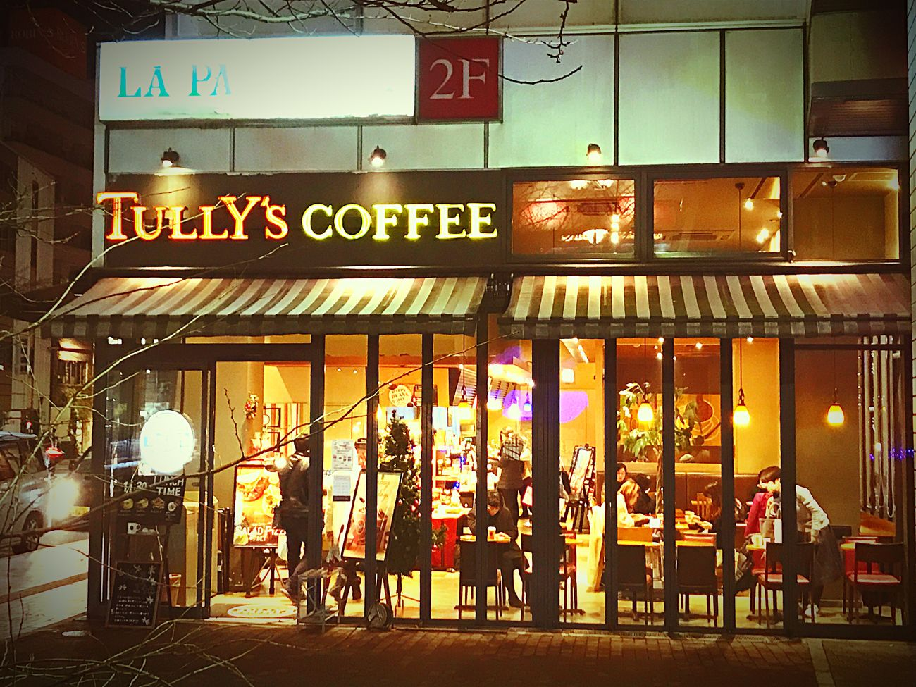 Illuminated Text Built Structure Restaurant Building Exterior Communication Store Architecture People Night City Neon Adult Nightlife Outdoors