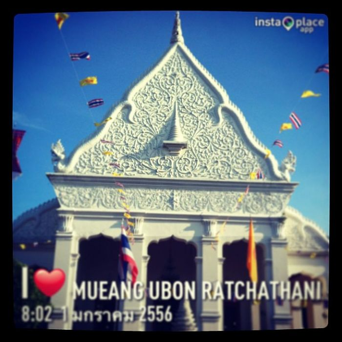 InstaPlace Instaplaceapp Instagood Photooftheday Instamood Picoftheday Instadaily Photo Instacool Instapic Picture Pic @instaplaceapp Place Earth World Thailand Mueangubonratchathani Love Day