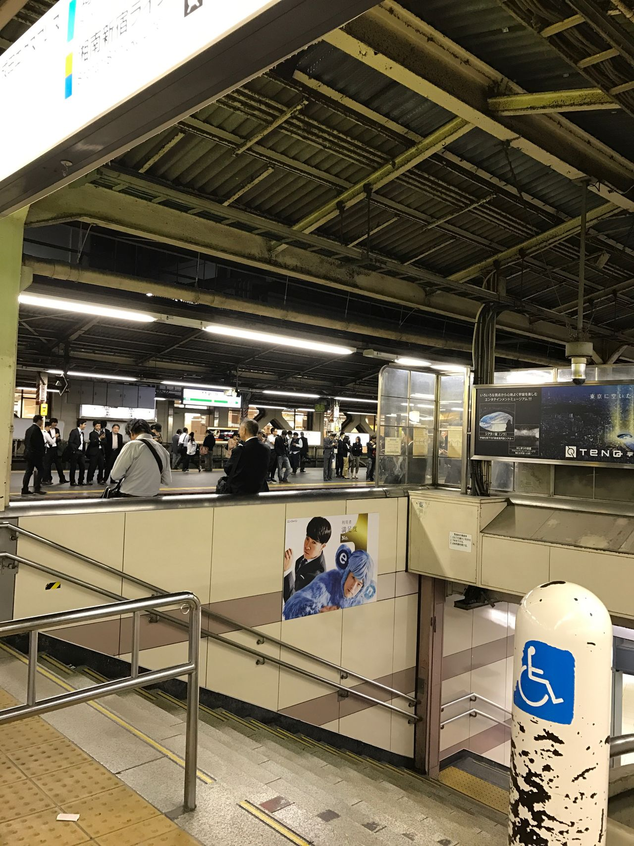 We were somehow able to get on the last train. Large Group Of People Indoors  Men Transportation Person Railroad Station Passenger Waiting Lifestyles Sitting Motion Convenience Retail  Anticipation Roof Ceiling Relaxation Rush Hour Transportation Building - Type Of Building Flooring Last Train Shinjuku
