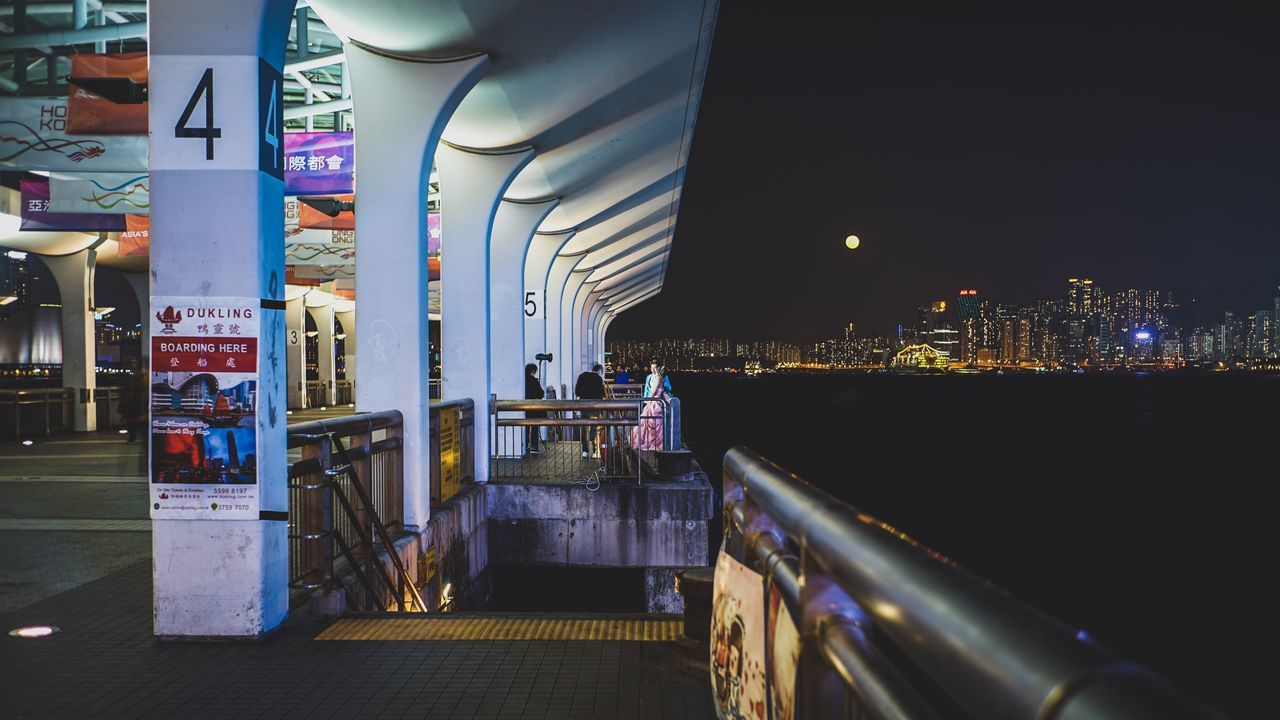 night piercentral Discoverhongkong Sonyimages Sumillux35mm1st Minimalist Architecture Travelling Photography Moment Of Silence Shadow And Light Cityscape EyeEm Masterclass From My Point Of View Life In Motion Walking Around EyeEm Best Shots Cityscapes The City Light Moments Of Life Central Pire Moon Harbor Oldlens Harbour Nightphotography Hello World Landscape_Collection The City Light