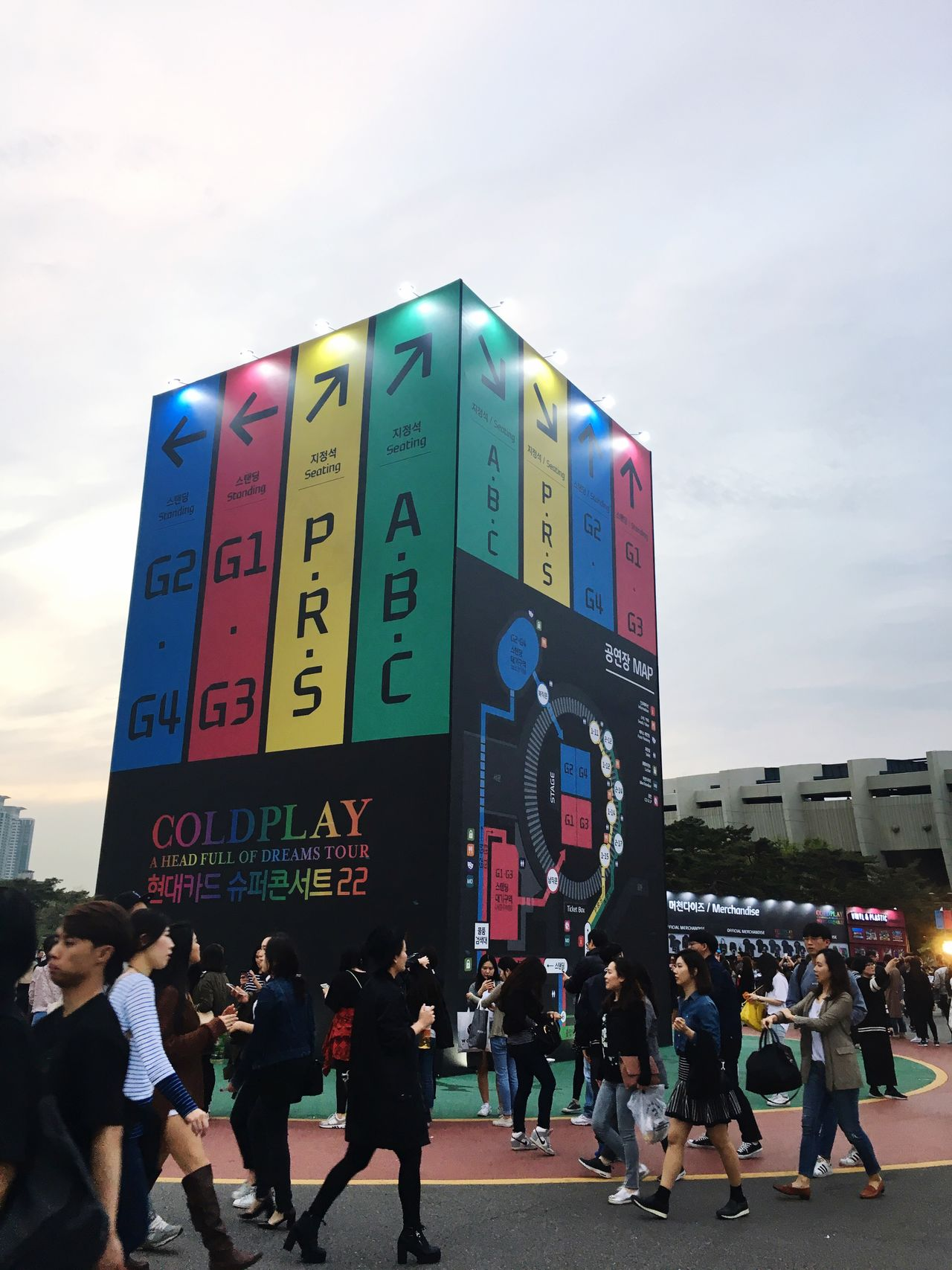 Coldplay concert. April. 2017. Seoul. S.Korea. Coldplay Coldplay Concert  COLDPLAY ♥ Concert