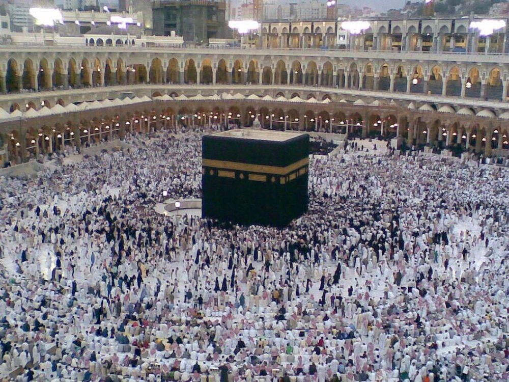 Religion Makkah Worship Umrah People