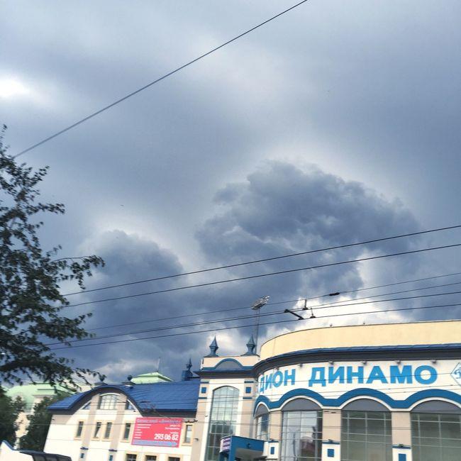 Nofilter Cloud - Sky City Day Dinamo безфильтра шок динамо пасмурно поставьлайк лайк подпишись