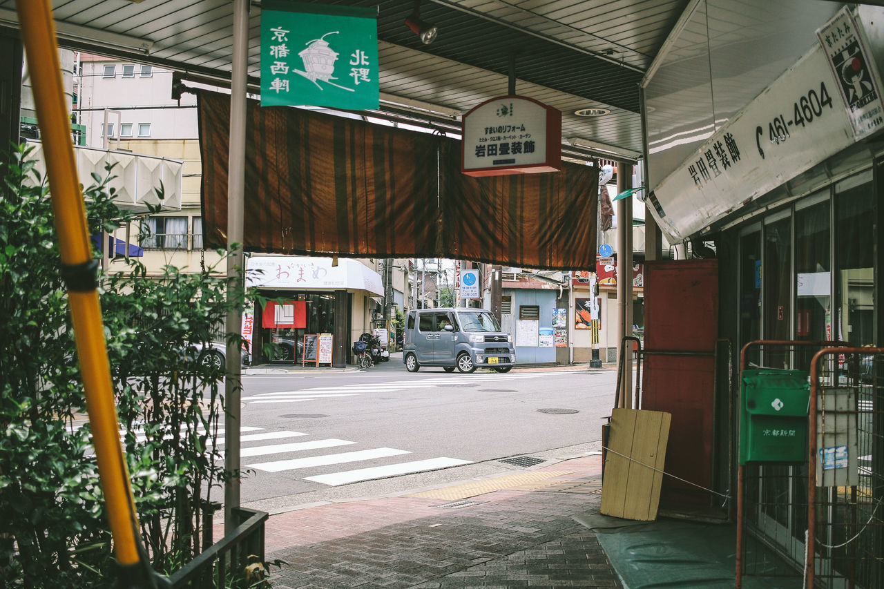 The streets of Kyoto are >>>>>> Architecture Building Exterior Built Structure Day Exploring Exploring New Ground Japan Japan Photography Kyoto No People Outdoors Street Streetphotography