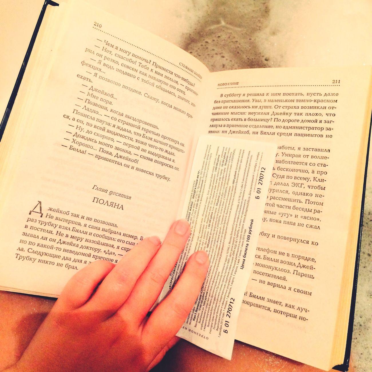 Приятно расслабится и почитать книгу после тяжелой недели?✨ Relaxing