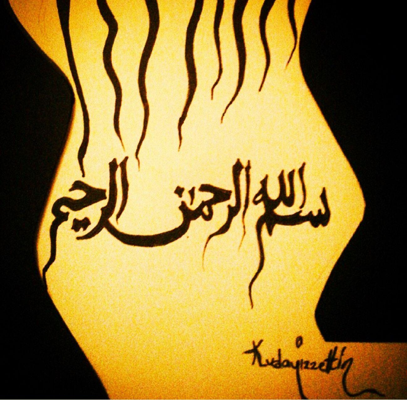Besmele ile başlamak.. Lineart Arabic Pencil Drawing First Eyeem Photo