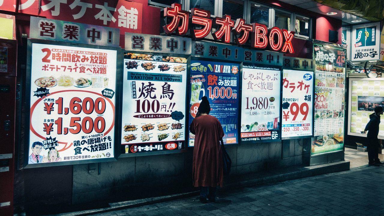 Back wait. City Tokyo Shinjuku Vscofilm Sonyrx100iv RX100M4 日本 🇯🇵