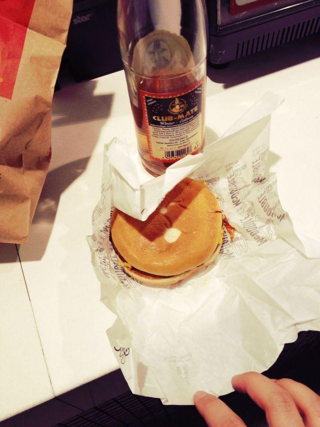 Late night snack at McDonald's | McCafé Late Night Snack