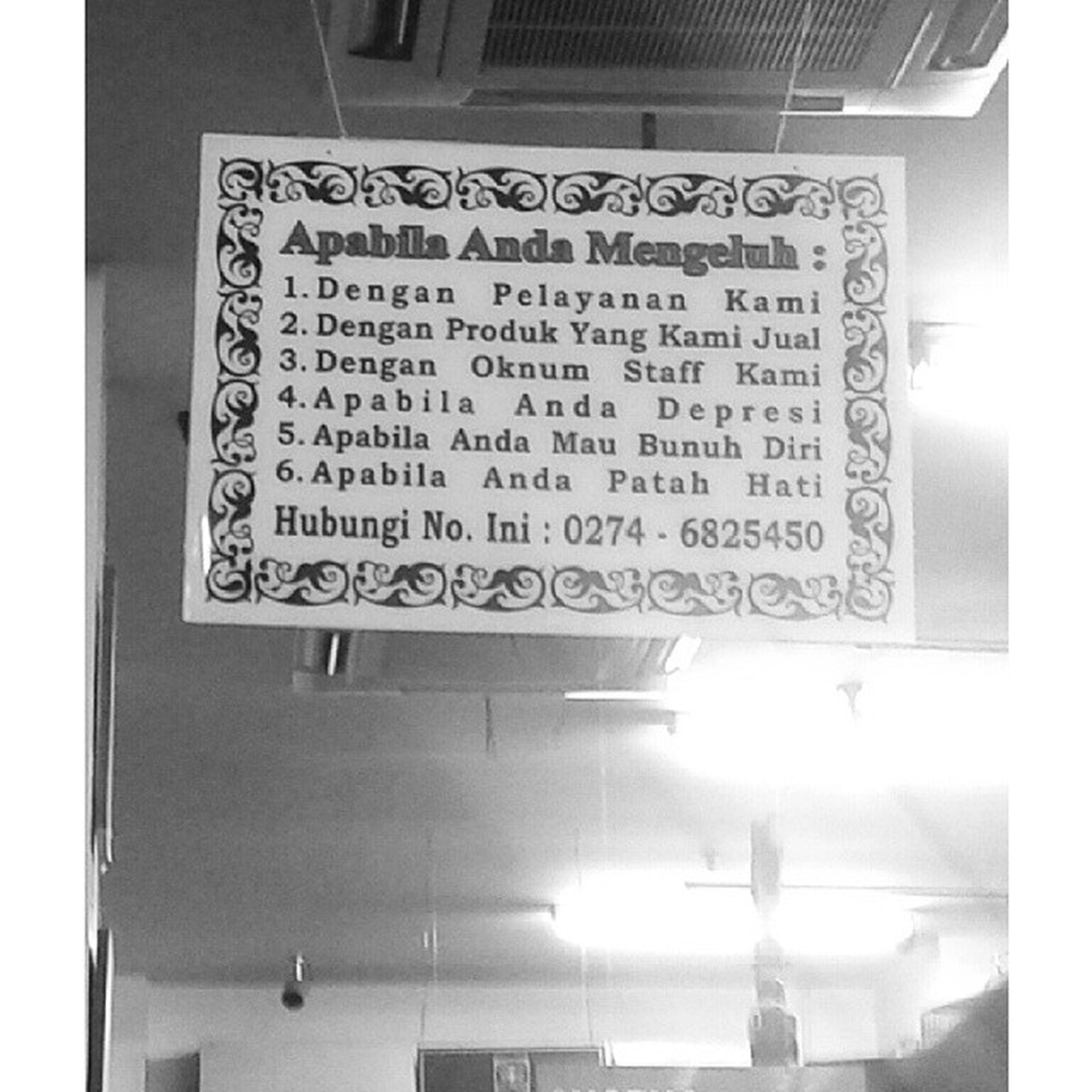 text, western script, communication, low angle view, information sign, built structure, non-western script, architecture, information, sign, indoors, guidance, capital letter, wall - building feature, transfer print, auto post production filter, no people, day, lighting equipment, arrow symbol