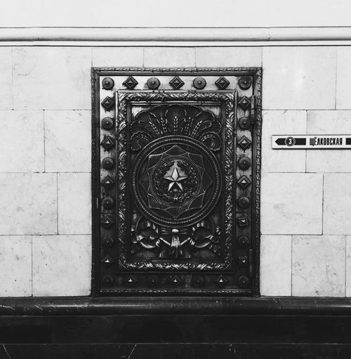 EyeEm Best Shots - Black + White Subway Communism Greatness Moscow Moscow City Metro Architecture Russia Black And White Photography