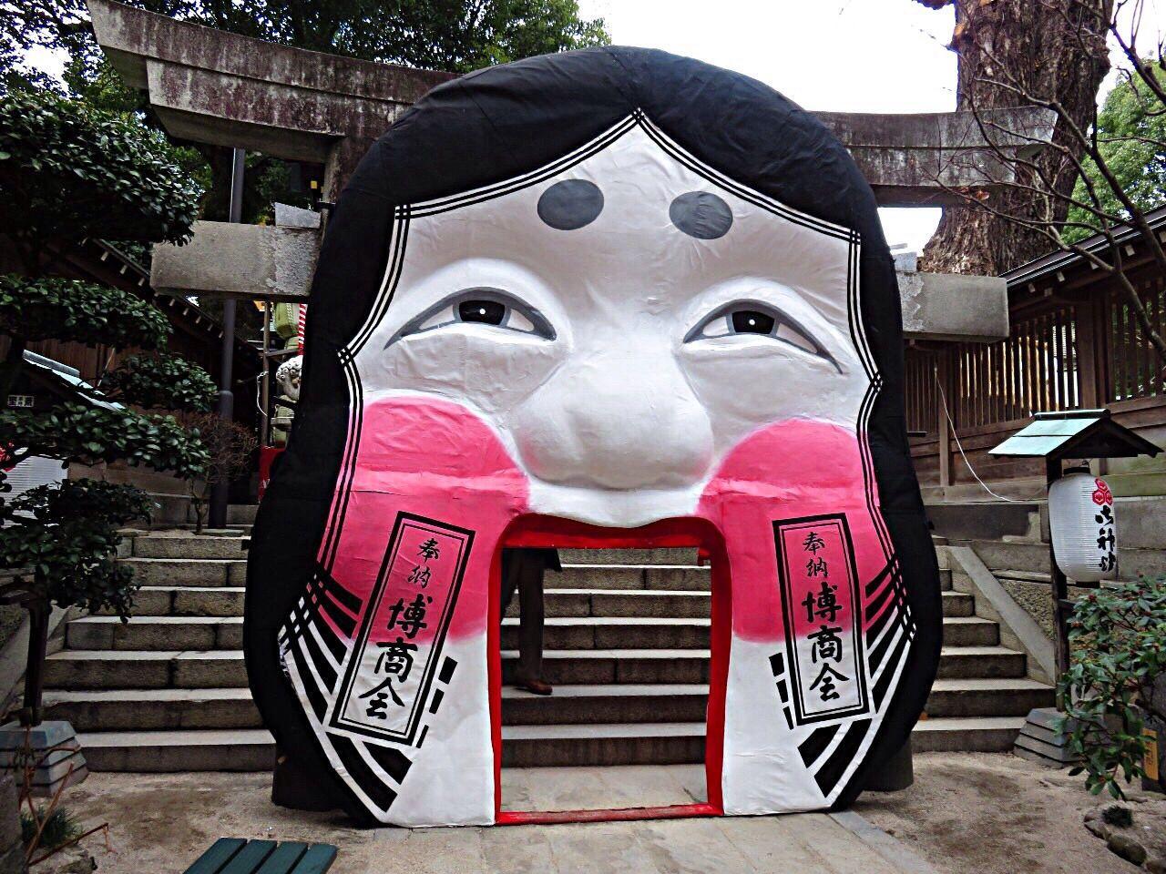 豆まき 節分祭 節分の日 神社 櫛田神社 Japanese Culture Japanese  Japanese Style Shrine Gate
