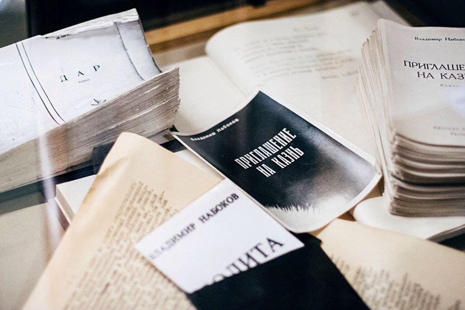 Books Book Drafts Old Things Vladimirnabokov Museum Taking Photos Taking Pictures Eye4photography  EyeEm Best Shots Reading