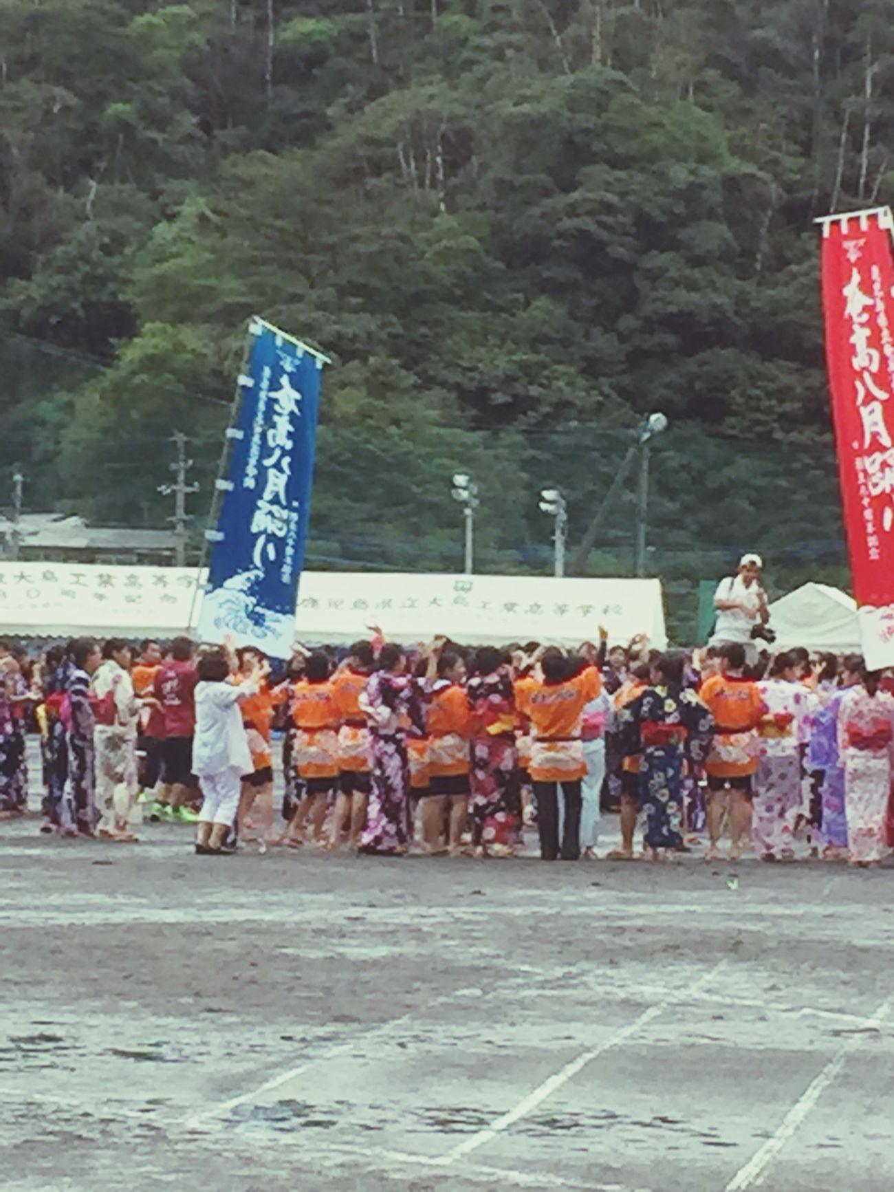 八月踊り 体育祭 伝統 文化