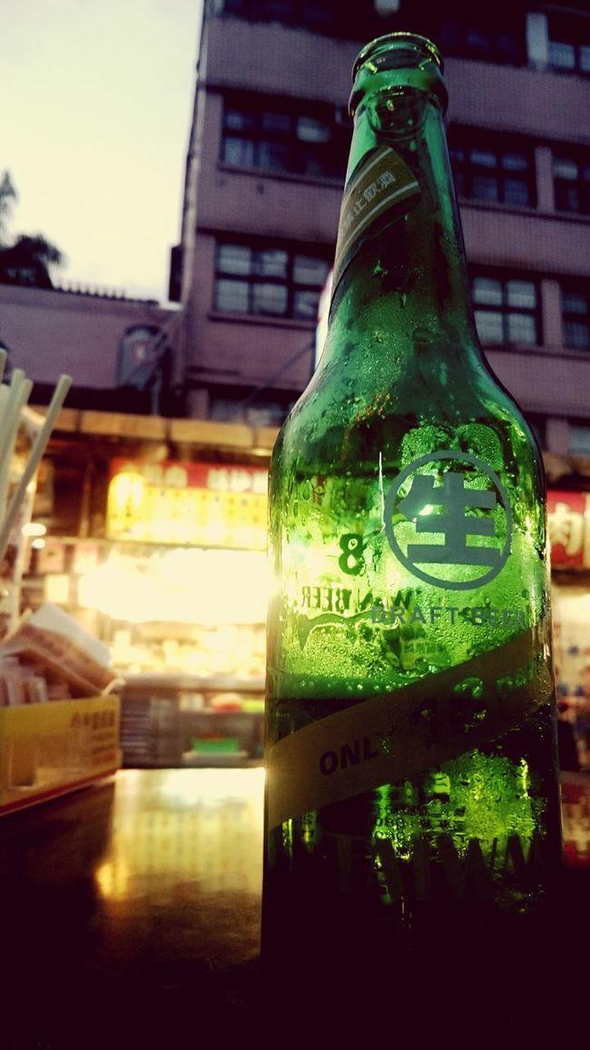 Taiwan Food Taiwanbeer Beer Dinner