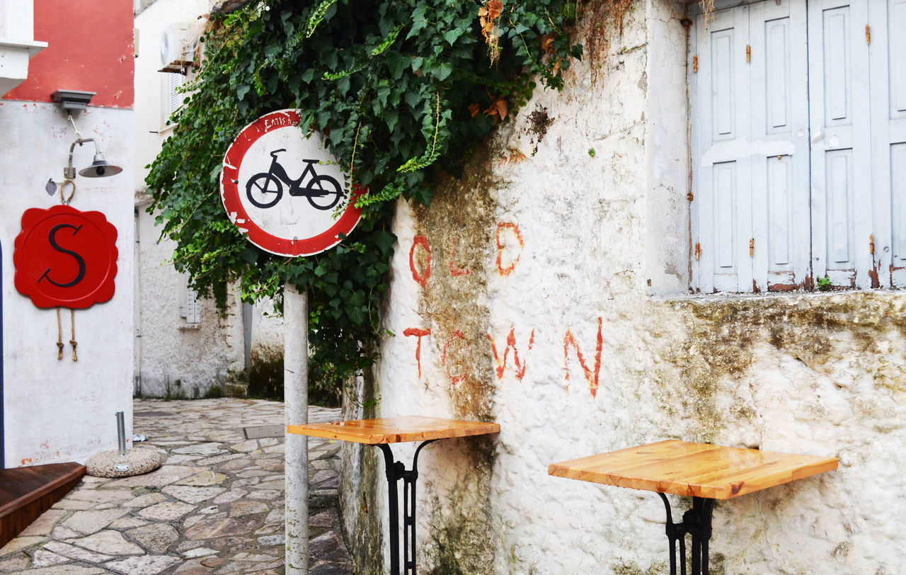 Architecture Brickwall Building Exterior Built Structure Close-up Communication Day Do Not Enter Sign Forbidden Greece Ivy Ivy Leaves Motorcycle No Parking Sign No People Old Town Outdoors Parga Road Sign Text Tree Warning Sign Weathered
