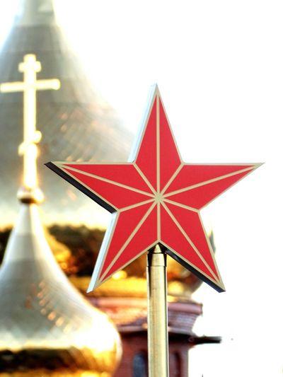 Ukhta звезда  Ухта смн купола 9мая Redstar