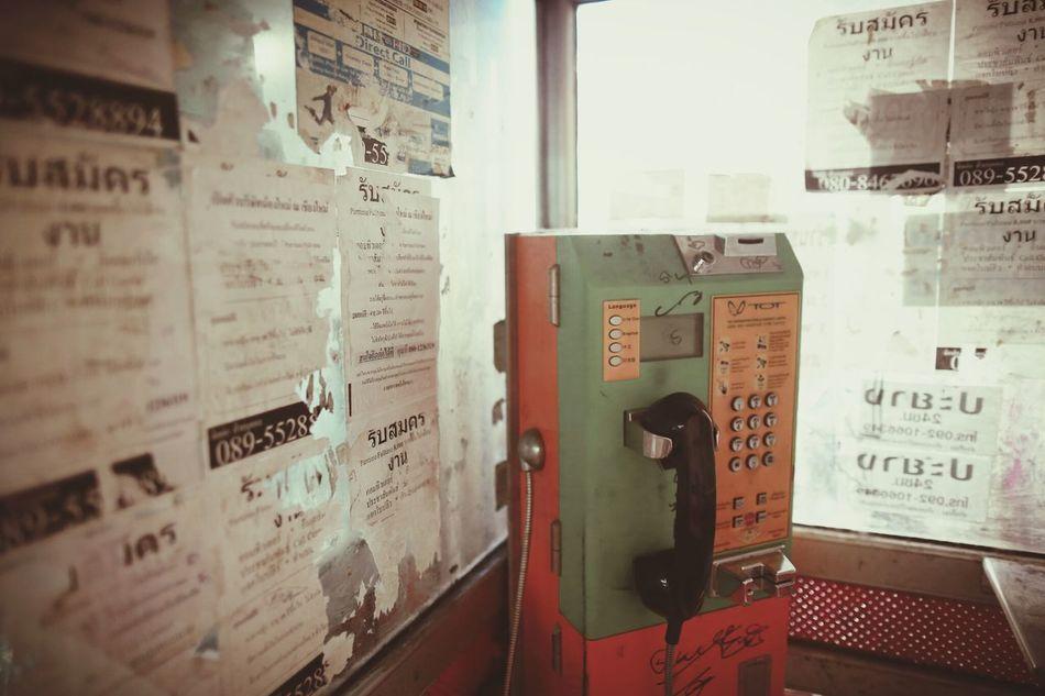 Public Telephone. Streetphotography Telephone Publicimage Snapshot