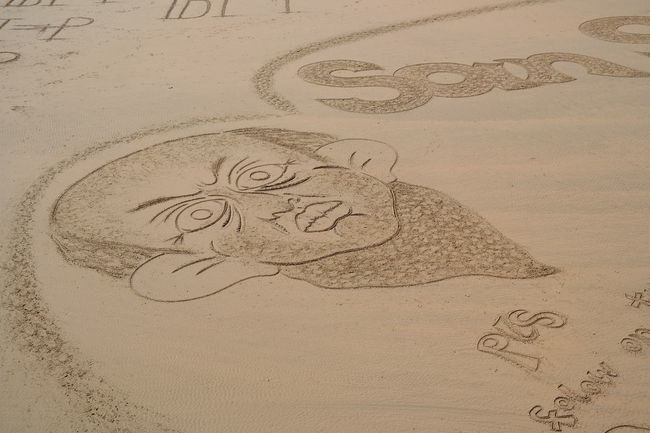 San Sebastian Beach Artist Hello World Enjoying Life Sea Relaxing Seaside
