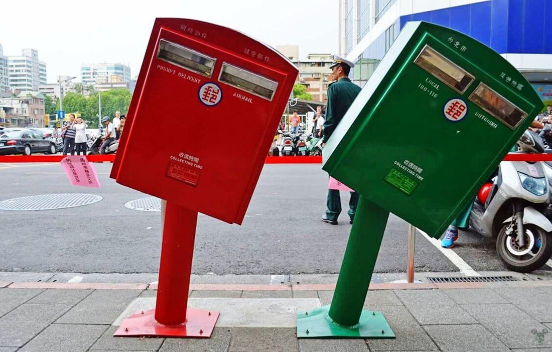Mailbox Taipei Typhoon Taiwan OpenEdit MiB19