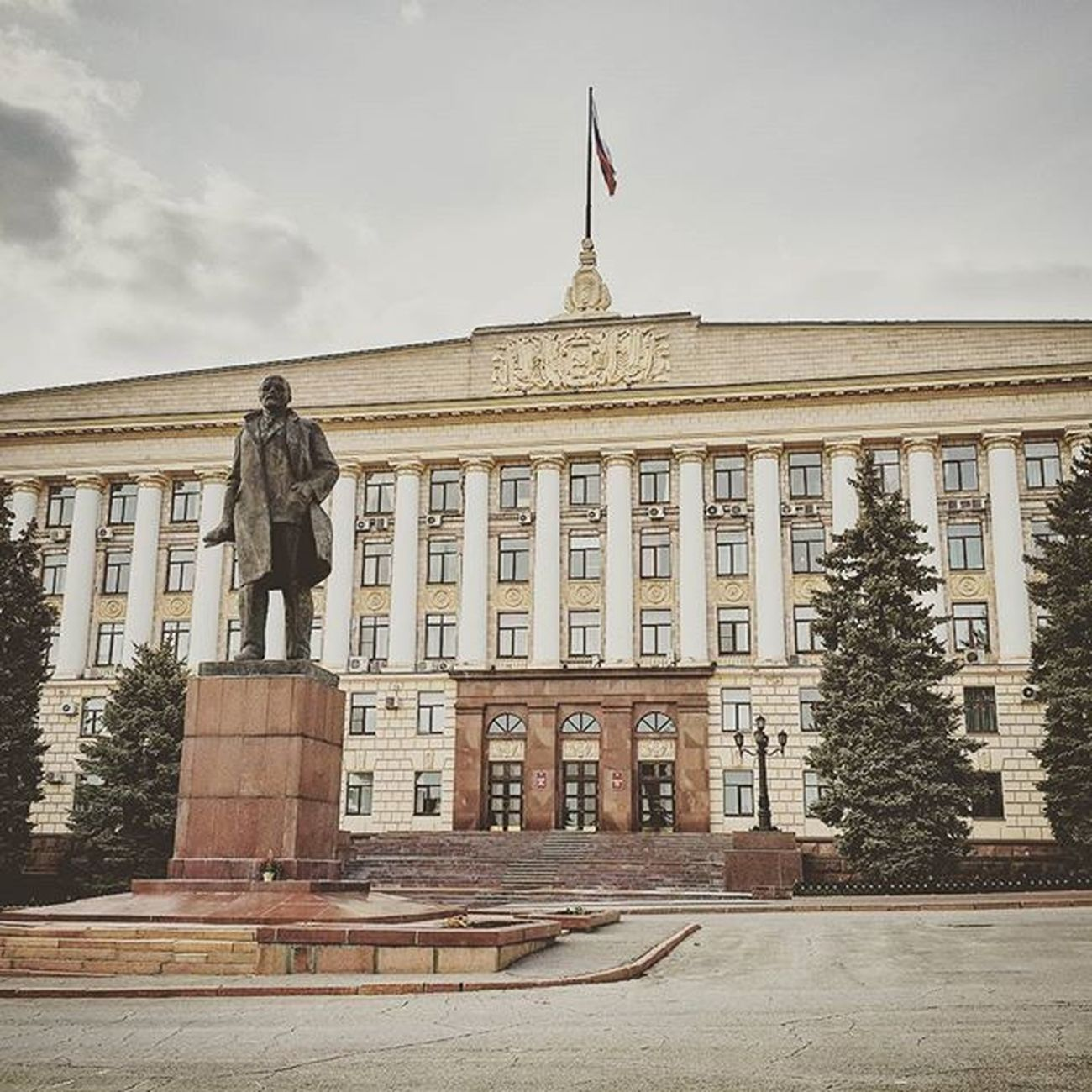 Lipetsk Russia
