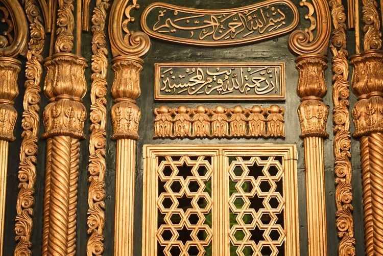 Sneek peek of Islamic architecture of Ali Pasha Mosque, Cairo Egypt. Islamic Mosque Travel Destinations Architecture Bas Relief Travel Close-up No People Day Outdoors Cairo Egypt Spirituality Place Of Worship Religion Islamic Architecture