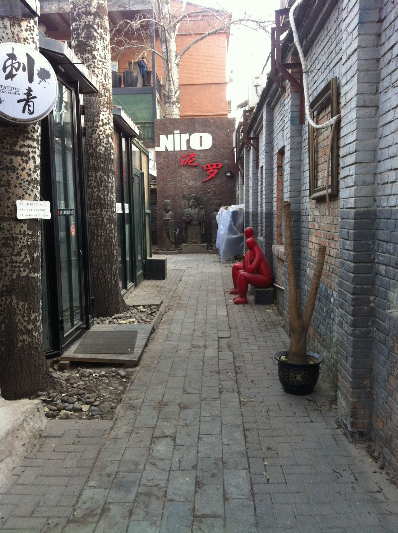 798 798 Art Zone 798艺术区 798artzone Adapted To The City Adult Adults Only Architecture Beijing Beijing, China Beijinglife Built Structure Day Full Length Lifestyles One Person Outdoors People Real People The Way Forward Women BEIJING北京CHINA中国BEAUTY