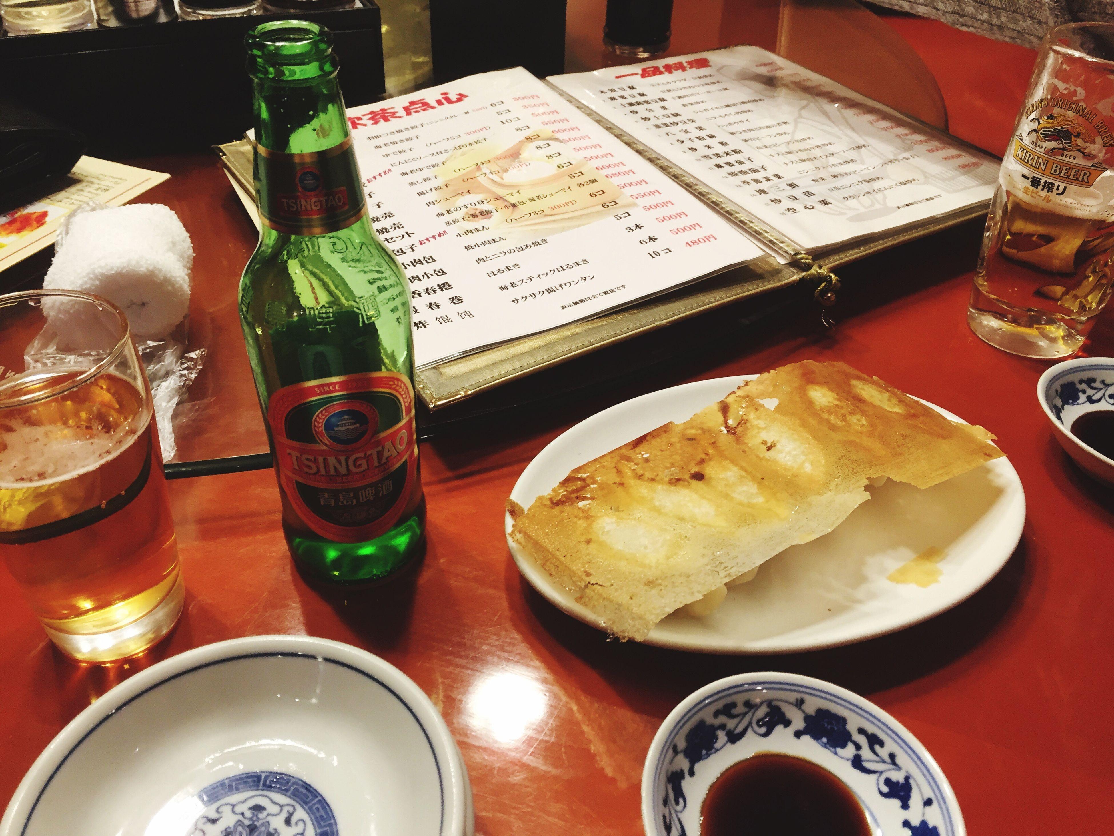 Tsingtao Beer 餃子 Gyoza Chinese Food
