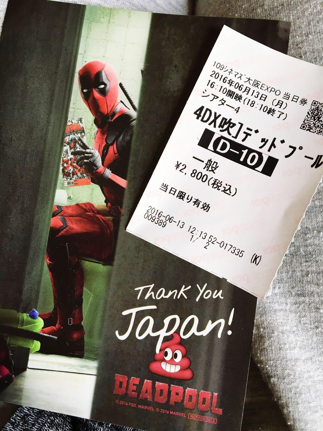 EXPOCITY楽しかった(*^^*) EXPOCITY Deadpool 4DX 映画