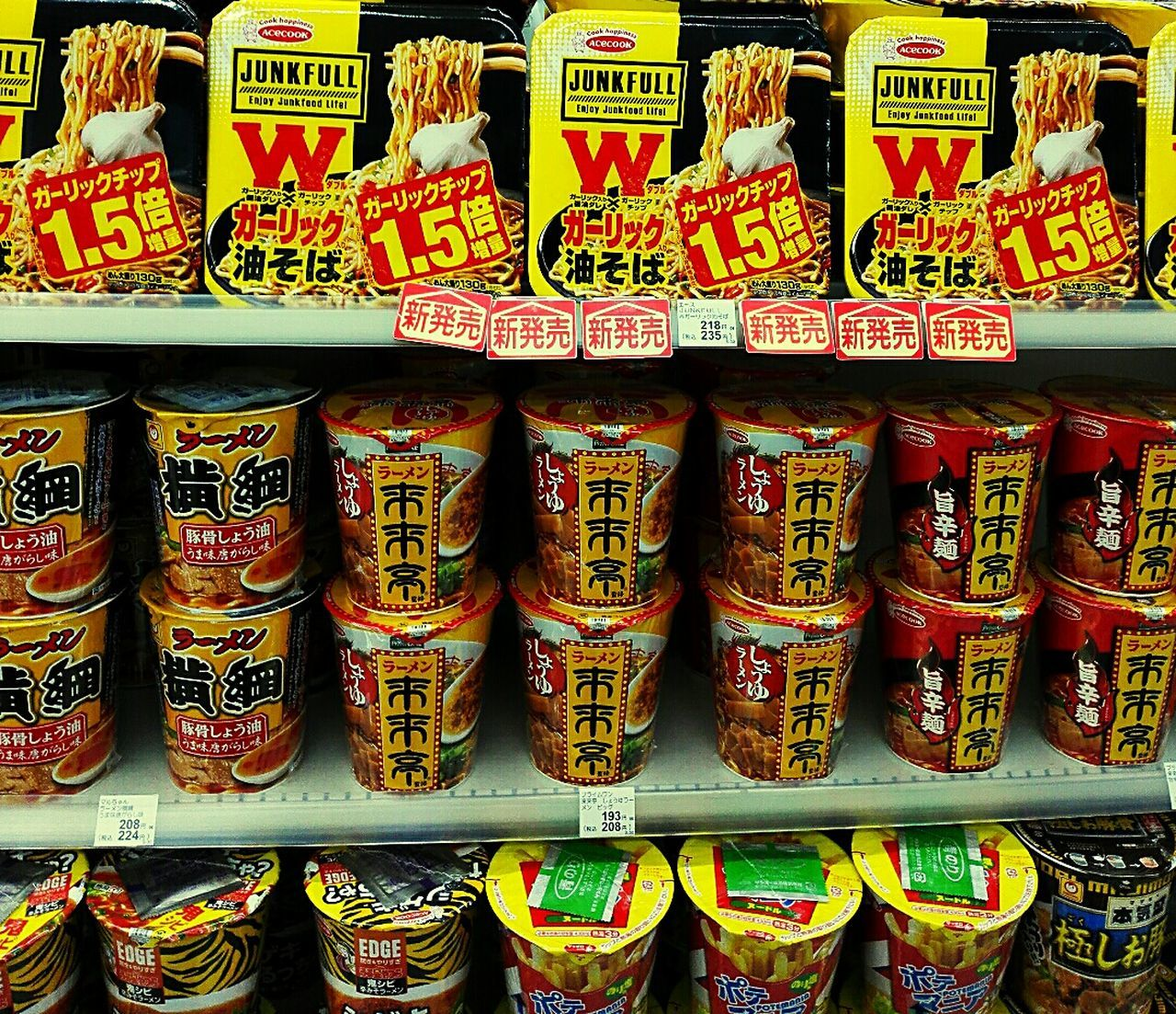 Junk Food Japan Photography Japanese Food Japanese Style Convenience Store Convenience Food コンビニ コンビニエンスストア大阪 Noodles Ramen Cup Noodles  カップヌードル