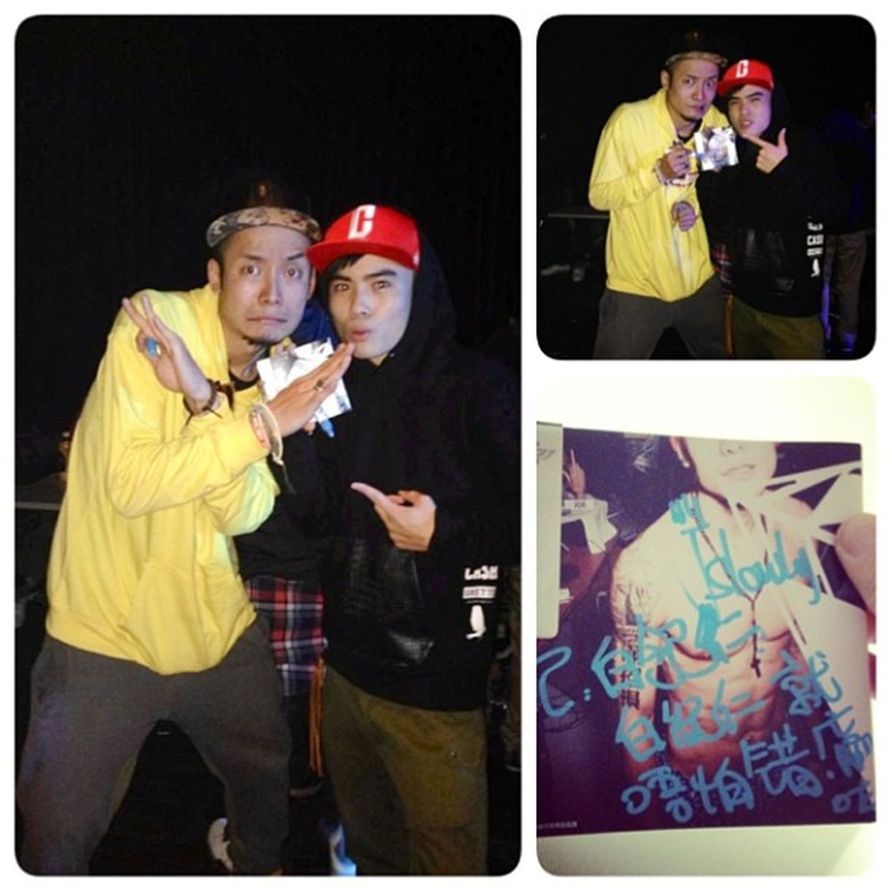 J$lowly徐真真✨广东队2013 HipHop Chillgun 徐真真 未必真得晒 ghetto 广东队 ghettobro ???