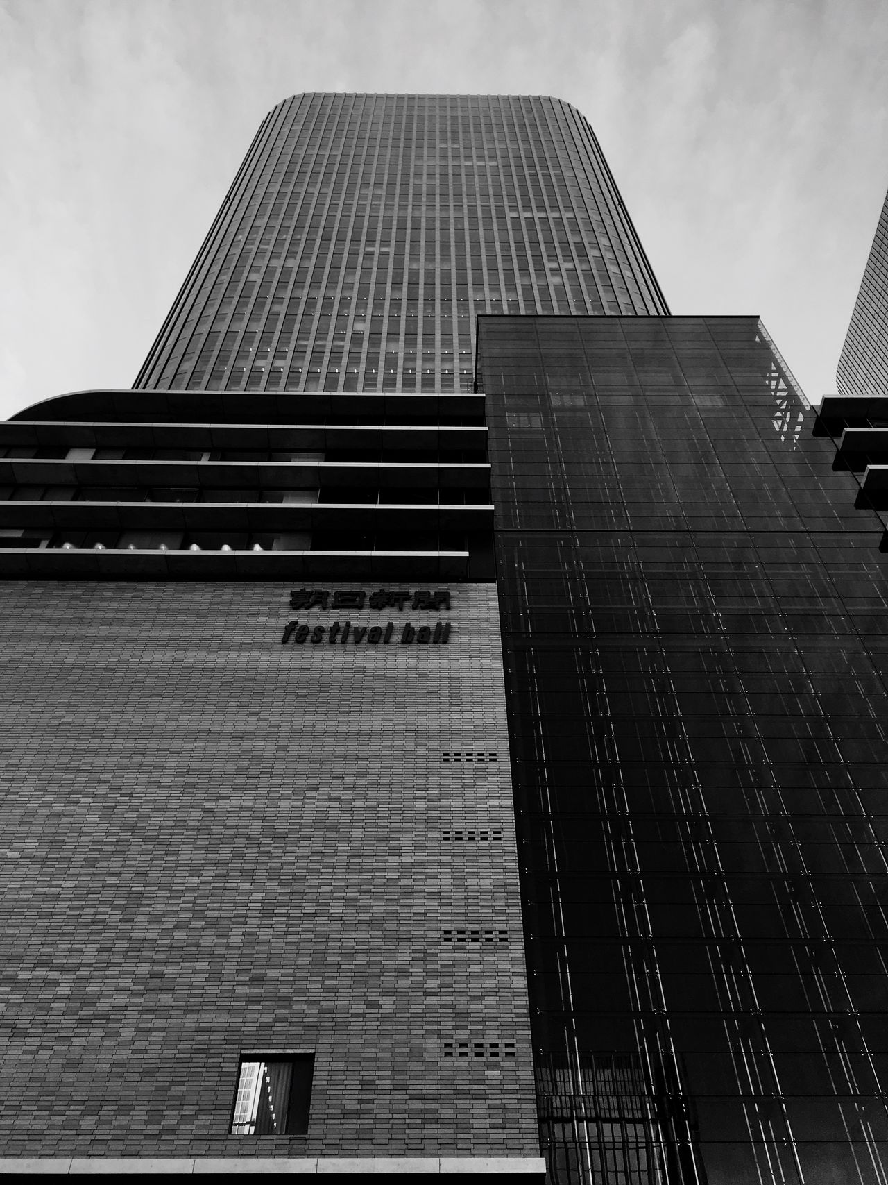 Minimalist Architecture 2017 Eyeem Awards EyeEm Best Shots EyeEm Best Shots - Black + White Modern Architecture Built Structure Low Angle View High Rise Façade Curtain Walls Cityscape Osaca