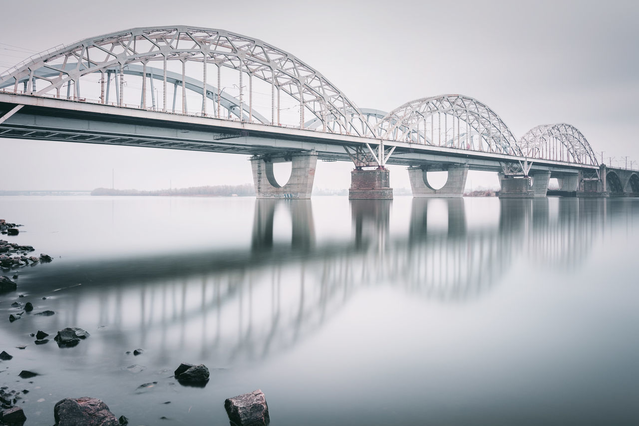 Beautiful stock photos of ukraine,  Architecture,  Beauty In Nature,  Bridge - Built Structure,  Built Structure