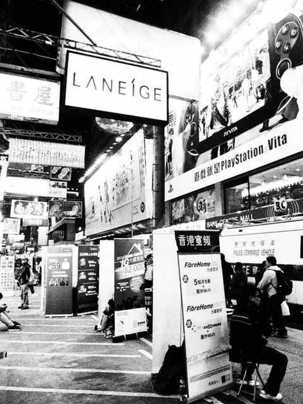 Hong Kong Building Street B+W B&W Collection B&w