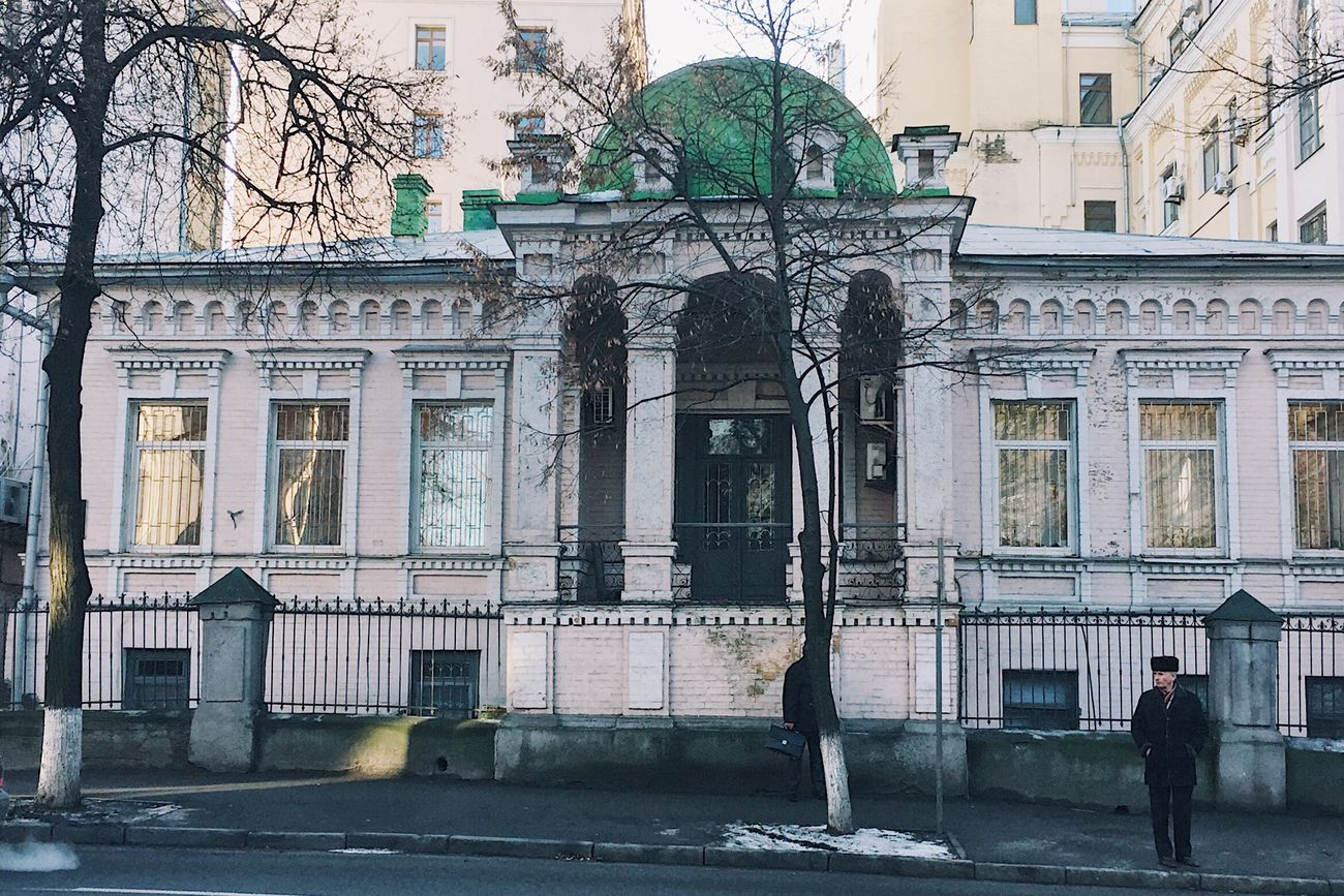 Kiev Ukraine Europe Ussr Eastern Europe Architecture Built Structure Building Exterior History Travel Destinations Outdoors Day Architectural Column Statue City Real People Tree Politics And Government Water People Adult Sky Travel Travel Photography Travelling