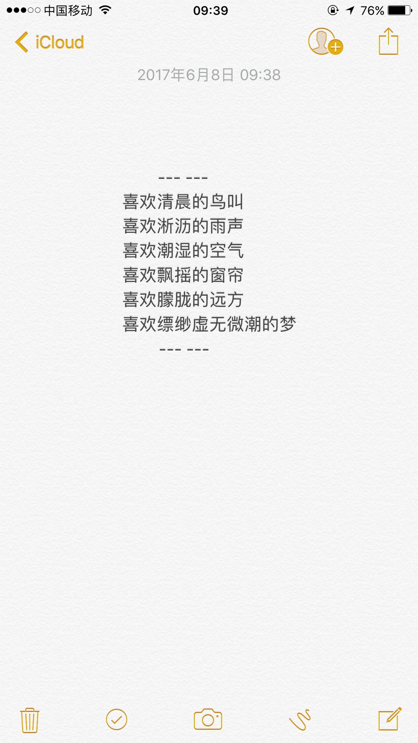 text, paper, communication, white background, no people, indoors, close-up, day