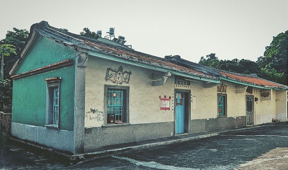 Countryside Old House Streetphotography Streetphoto_color Travel Photography Nostalgic Landscape Light And Shadow Houses And Windows 窓萌 Traditional House Architecture Pastel Power Colour Of Life Eye4photography  蔦裊裊 2015.12.02 姑婆寮 in 大樹區 高雄市 Kaohsiung City Taiwan