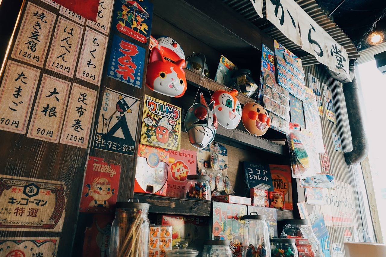80s//Tokyo in Paris//. Asian  Childhood City City Life Culture Happiness Happy Japanese  Japanese Culture Japanese Food KAWAII Memories Restaurant Street Streetphotography