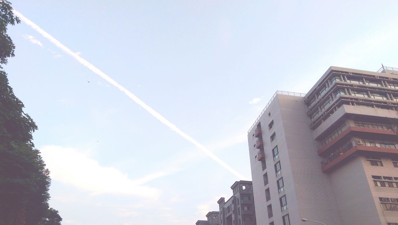 Sky Campus Fcu Taichung, Taiwan
