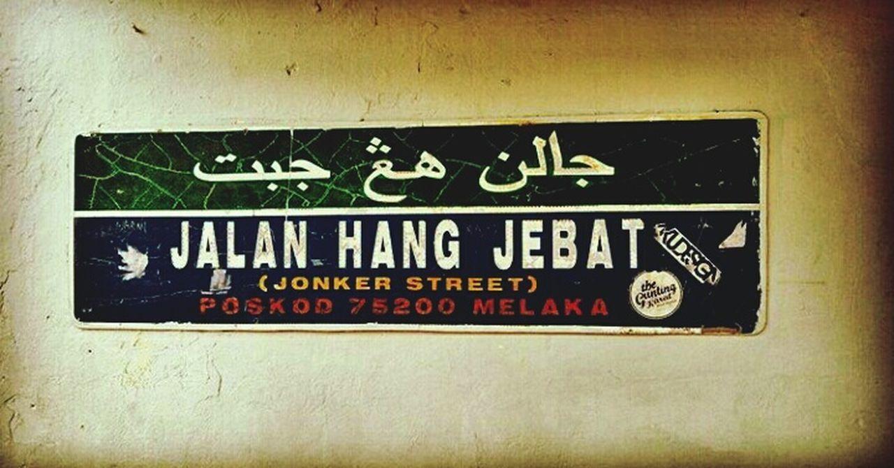 Signboard Memories Melaka Postcode History Place