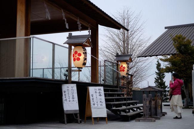 赤城神社内の蛍雪天神 Fujifilm Fujifilm X-E2 Fujifilm_xseries Japan Japan Photography Kagurazaka Religion Shrine Tokyo Xf35 Xf35mm 日本 東京 神楽坂 神社 蛍雪天神 赤城神社