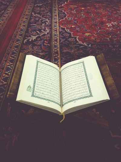 The Holy Prophet's Mosque Quran Mary, Peace Be Upon Him