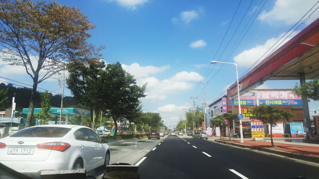 Sky Cloud Street The Way Forward Cloud - Sky On Way To Office