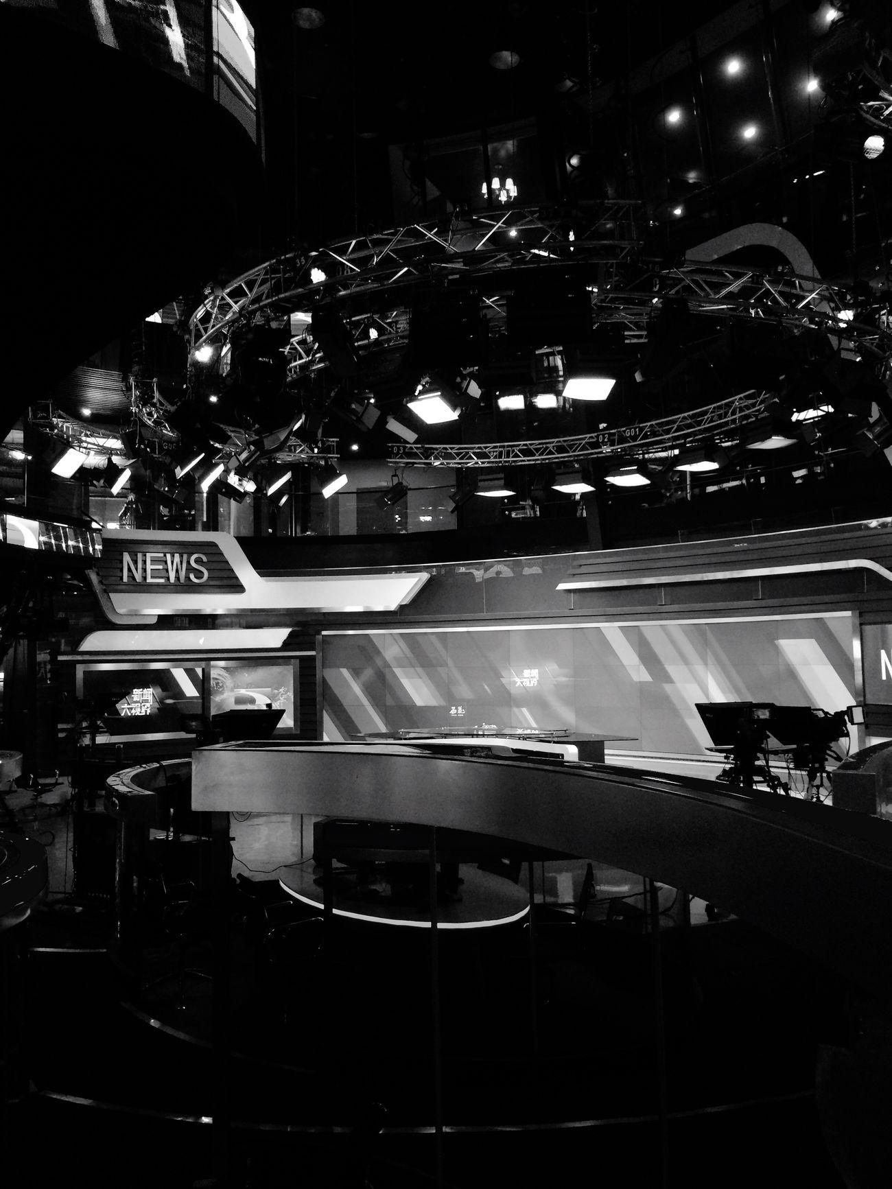 News On TV