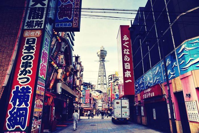 Osaka OSAKA 大阪 通天閣 Done That.