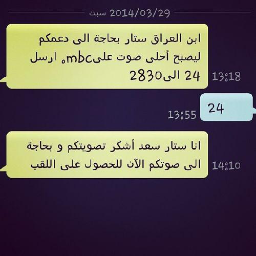 تصويت ستار_سعد ذا_فويسThe_voice